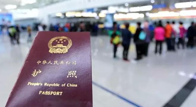 在国外遗失护照该找谁?护照到期又咋办?