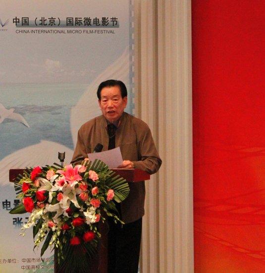 中国市场学会文化创意产业委员会助力微电影节