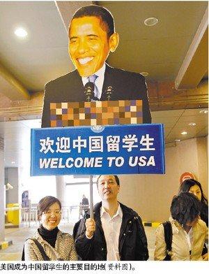 """中国留学生""""占领""""美大学 学费高奖学金少"""