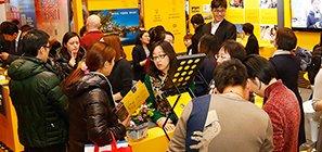 第五届腾讯网国际学校择校展,40多所国际院校齐聚展会