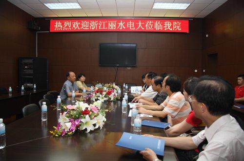 浙丽水电大代表团参观大连理工网络教育学院