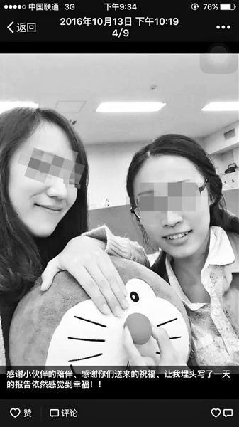 中国女留学生日本遇害 室友首度透露案件细节