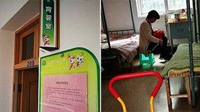 浙江多所中小学设育婴室 哺乳期女教师可带娃上班