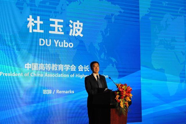 2018中国留学论坛在京召开:携手共创留学工作新时代