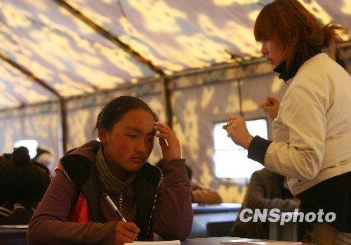 教育部单独增加玉树地震灾区高考录取名额