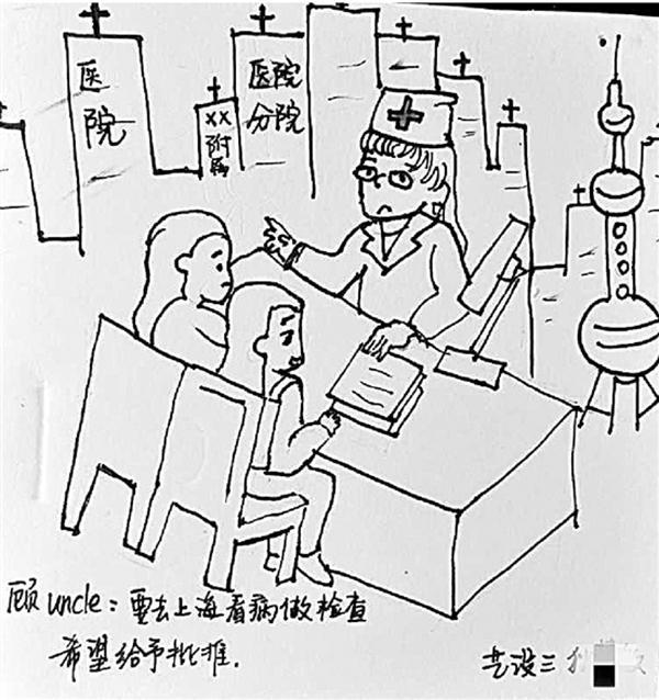高校老师让学生用手绘的方式写请假条,同学很乐意