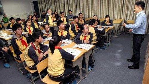 上海市民调查:家长学历越高,教育投入越大
