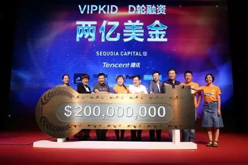 "VIPKID宣布单日营收6500万元,只为显摆""现金流状况良好""?"