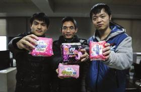三名大四男生创业卖卫生巾 被笑为中国大姨夫
