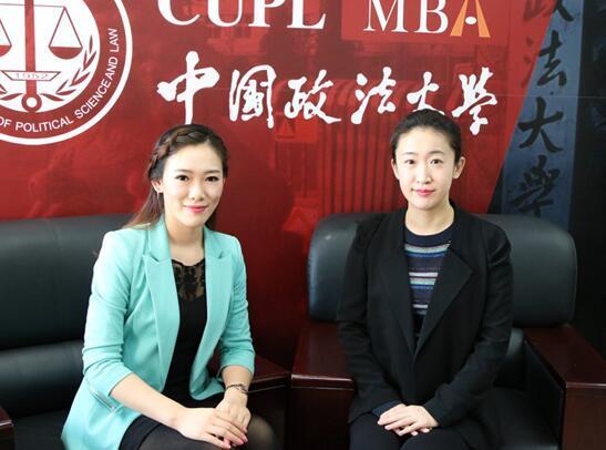 """中国政法大学MBA调剂:""""法金""""结合教学模式"""