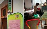 浙江多所中小学设育婴室