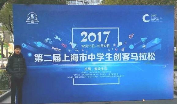 上海市文来中学国际部学霸男生:既是棒球高手又是编程达人