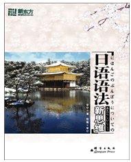 安宁日语系列课程介绍