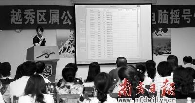 广州越秀公办幼儿园摇号招生
