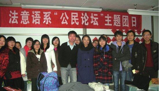 浙江外国语学院的法语(国际旅游方向),西班牙语(汉语教育方向)学什么内容?