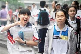 2017年成都中考明日开考 英语听力增加5分