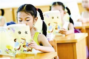 关注中小学语文教育:把经典嵌在学生脑子里