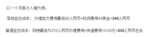 /jiaoyu/1040005.html