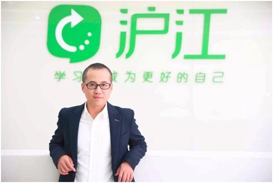 沪江CEO伏彩瑞:互联网教育终会成为教育的主角