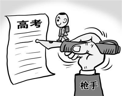 北京某高校的大一学生小林在中间人的怂恿下,成为了 高考 (微博) 替考