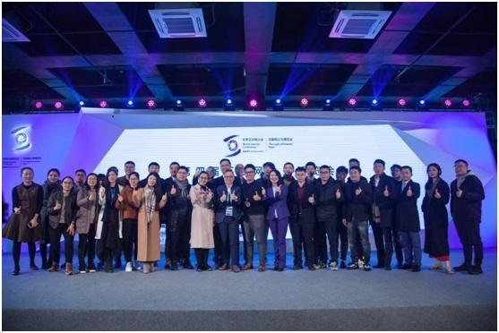 CCtalk总裁孔薇:为网师赋能,开放、共享、公平
