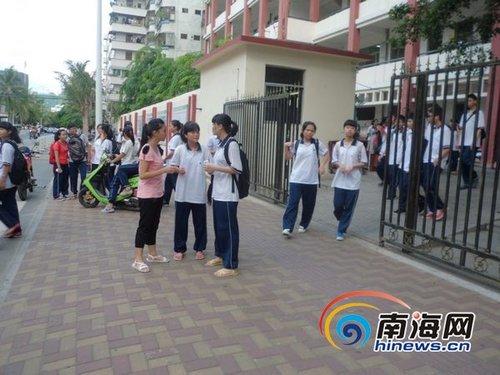 """这个假期对于三亚市第四中学的学 """"美好"""".近日,三亚四中的数名图片"""