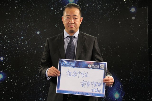 黄森磊:未来十年基础教育领域将有巨大潜力