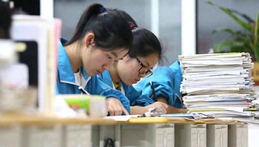 全国31省市区2018年高考录取分数线已全部公布