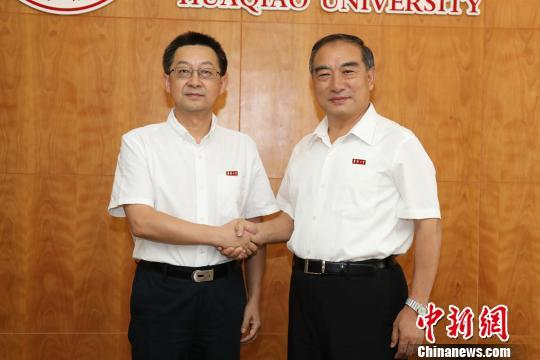 徐西鹏任华侨大学校长 原校长因年龄原因退休