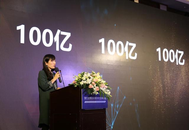 腾讯网文教中心总监潘鸿雁:构建教育自媒生态灿烂明天
