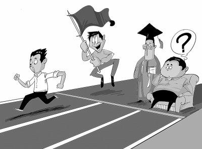 高校毕业生创业后劲不足症结何在