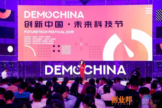 洋葱数学入选2019中国教育创新企业30强