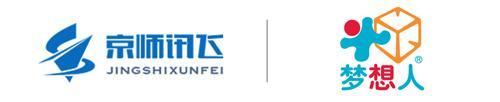 梦想人科技与京师讯飞正式签约,共铸科技+教育新模式