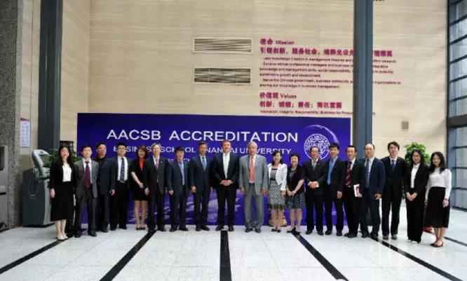 南开大学商学院喜获AACSB国际认证