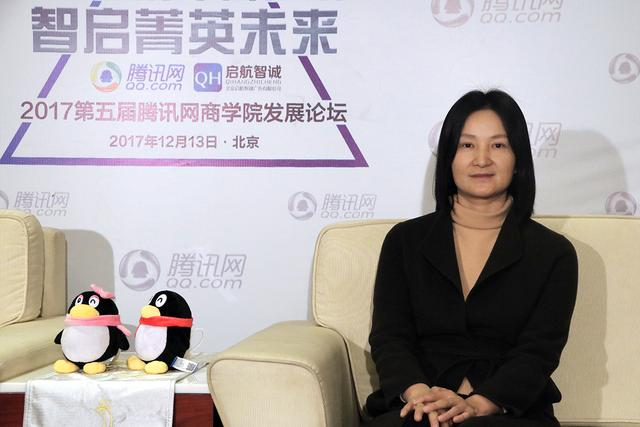 北交经管院EDP中心主任叶玲:专业师资,定制化服务
