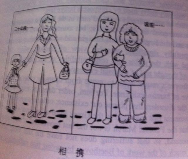 2014考研英语(一)真题(文字版)