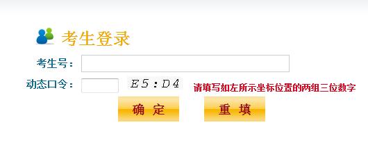 江苏2015年普通高考成绩查询开始