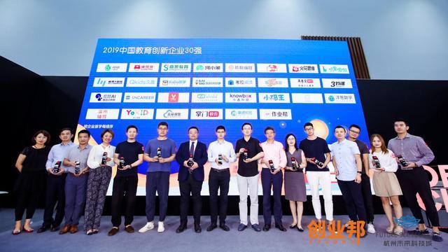 """KaDa故事获评""""2019中国教育创新企业30强"""" 好故事守护童年呵护"""