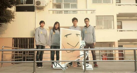 上海财经大学:纸绘项目