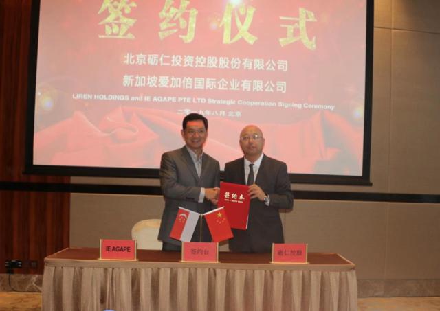 砺仁集团携手新加坡爱加倍教育 深度布局中国托育市场