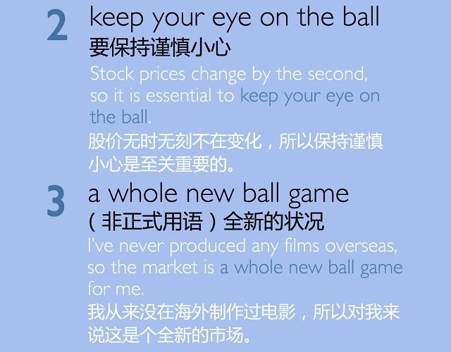 BBC奥运英语:和球类运动有关的五种英语表达