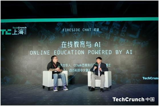 沪江CCtalkCEO陆坚:新时代的IP,是人与内容的结合体