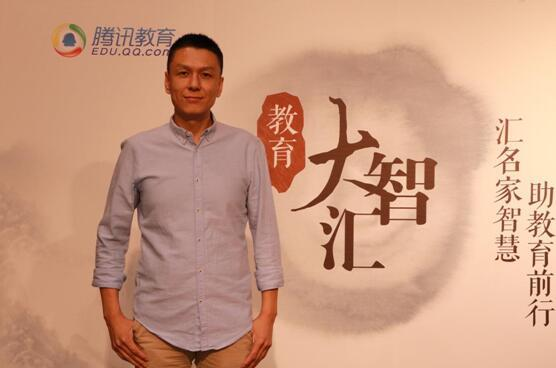 101教育副总经理邵涛:助推教育信息化的改革
