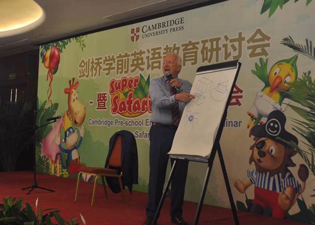 语言学习促进学前儿童全面发展