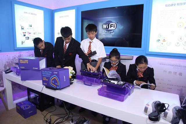 全國首個人工智能課程走進中小學課堂