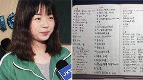 女生被美国名校录取 奖学金百万
