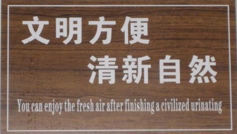 中国人学不好口语的5大原因 看看能不能戳中你