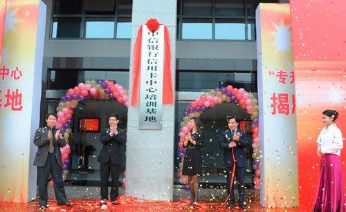 中信银行信用卡中心启动在职学历教育发展计划