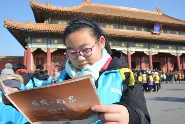 """""""读城北京""""研学之旅:深度解读这座伟大城市的历史人文"""