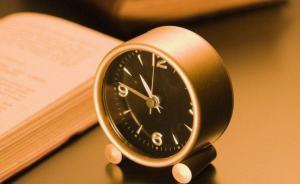 放学早下班晚时间差难题 学校课后服务是主渠道
